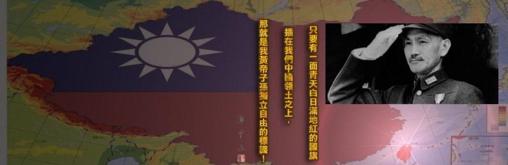 中華民國光復會